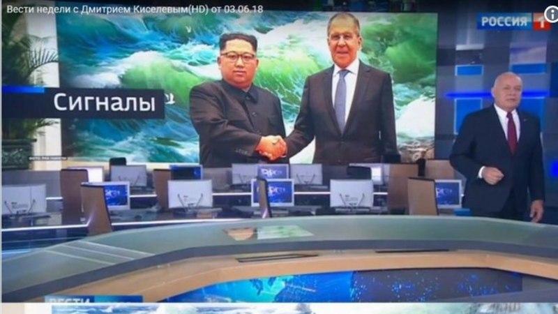 FOTOUUDIS | Vene telekanal manas morni Kimi näole õnnelikuma ilme