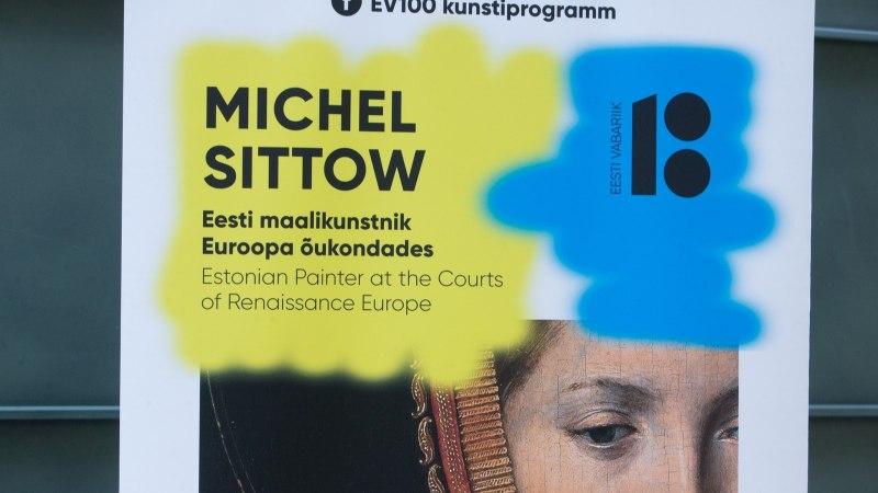 Смотри, кто пришел на открытие выставки Михеля Зиттова в Художественном музее