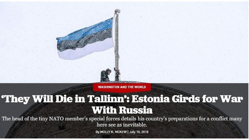 Русские дойдут до Таллинна за два дня. И умрут здесь же. И они знают об этом