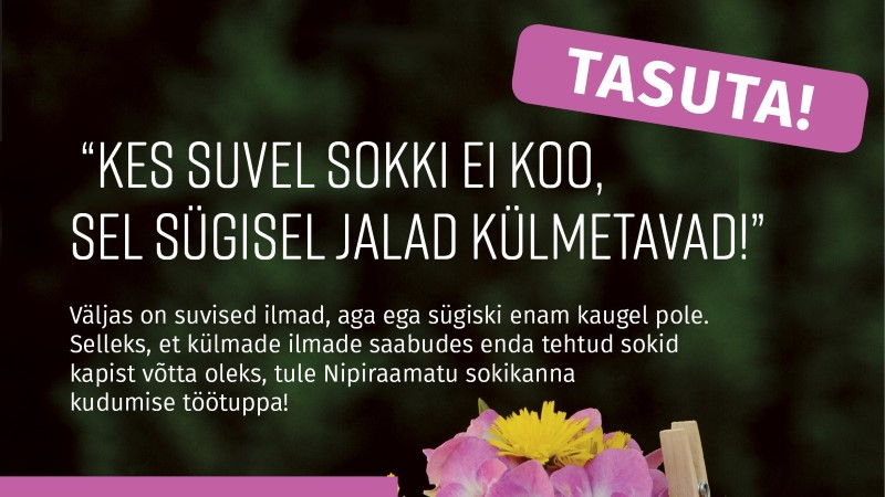 Tule osale TASUTA õpitoas!