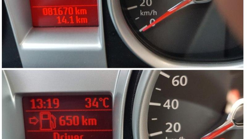 ILM EI TUNNE PIIRE: termomeetrid mõõdavad uskumatuid temperatuure