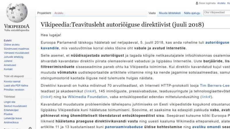 Eesti Vikipeedia sulges protesti märgiks enda lehekülje