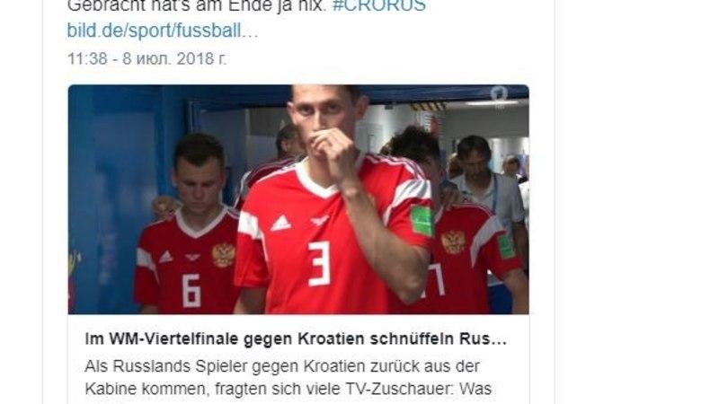"""В штабе сборной РФ ответили на сообщения о """"секретном допинге"""", которые нюхали спортсмены"""