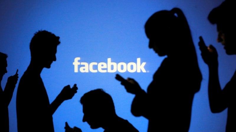 Facebook закрыл страницу о латышских легионерах