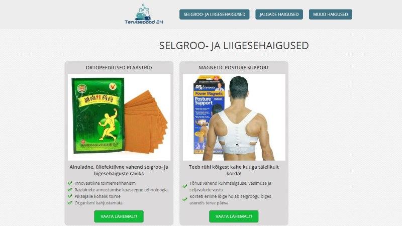 Tarbijakaitseamet hoiatab tervisetooteid müüva veebipoe eest