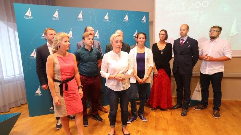 """Кто эти люди? Движение """"Эстония 200"""" создает партию и идет на выборы"""