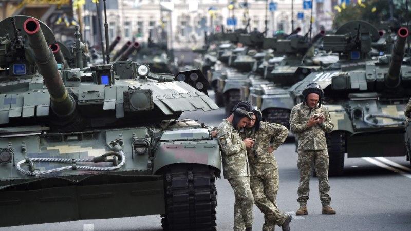 """""""Вызовет землетрясение в Кремле"""". На Украине похвастались скорым военным парадом"""