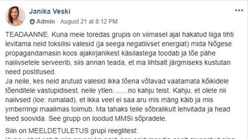 MMSi grupp ähvardab info jagajaid suure trahviga
