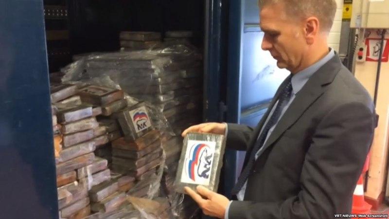 Belgia toll avastas Ühtse Venemaa kokaiinilaadungi