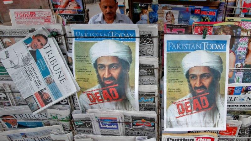 Мать бен Ладена раскрыла тайну озлобления сына