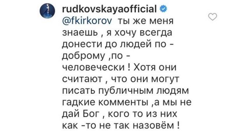 """""""Пошла на ***"""". Филипп Киркоров """"послал"""" подписчиков, посмеявшихся над его модным нарядом"""
