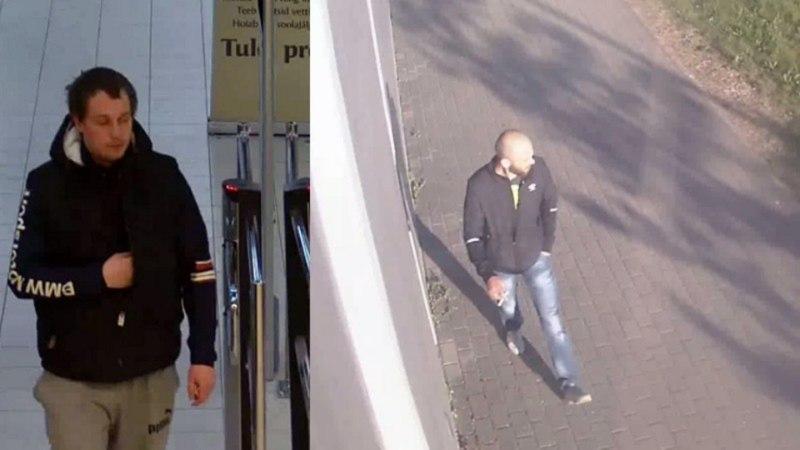 Рядом с Ласнамяэской управой ограбили женщину: полиция не может установить личность преступника