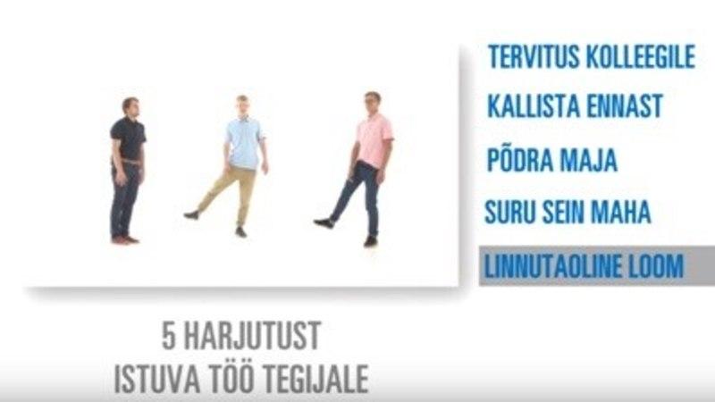 VIDEO   Milliseid harjutusi soovitavad istuva tööga inimestele Eesti näitlejad?