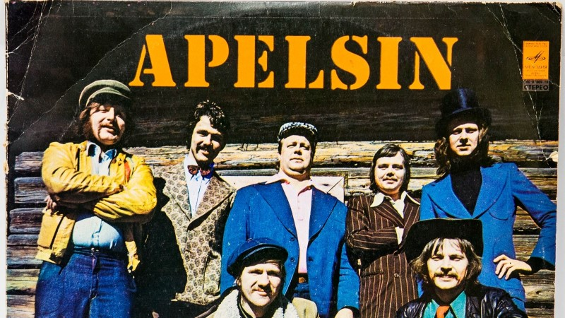MÄLUMÄNG | Kas mäletad, millised artistid neid Eesti 70ndate hitte esitasid?