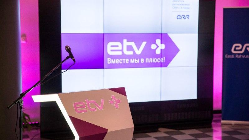 На место главного редактора ETV+ претендуют 30 человек