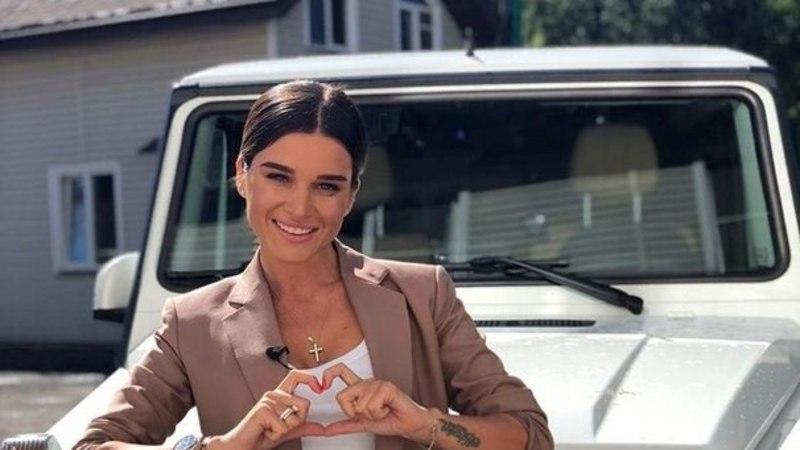 Ксения Бородина купила для своего внедорожника номера за 3 тысячи евро
