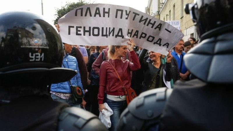 В городах России проходят акции протеста против пенсионной реформы