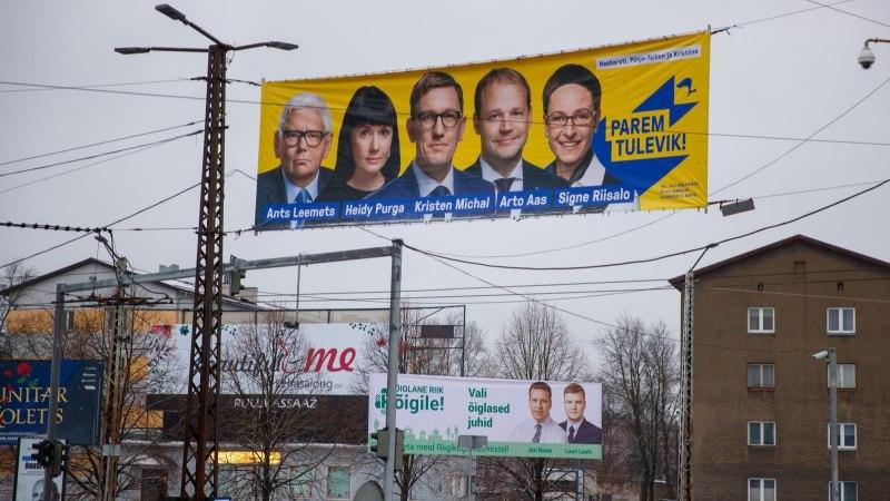 Опрос Emor: в рейтинге популярности партий реформисты опережают центристов