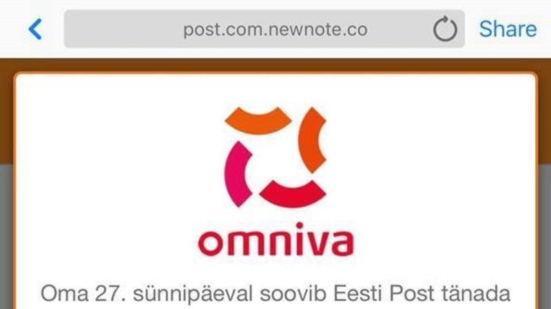 """Мошенники от лица Omniva """"разыгрывают"""" телефоны iPhone и Samsung"""