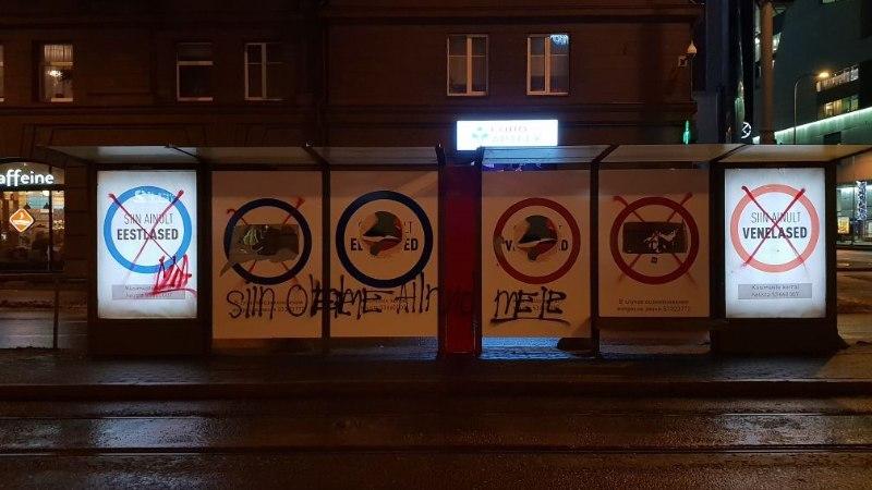 FOTOD | Eestlasi ja venelasi lahterdavad plakatid lõhuti ära ja soditi täis