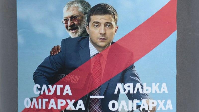 Украинские выборы: тройка, семерка, туз…
