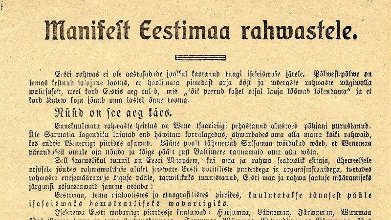 Giidituuril saab teada, miks Eesti riik sündis Pärnus