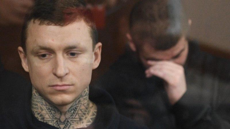 "Кокорина и Мамаева оставили в ""Бутырке"""