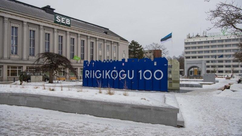Riigikogu juubelinäitus jõudis Pärnusse