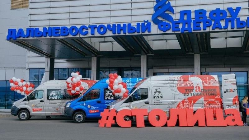 Месяц в пути и 10 000 км: три автомобиля Тотального диктанта везут в Таллинн статус столицы акции