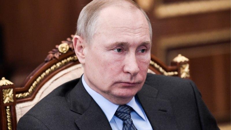 Конгресс США принял законы против Кремля и лично Владимира Путина