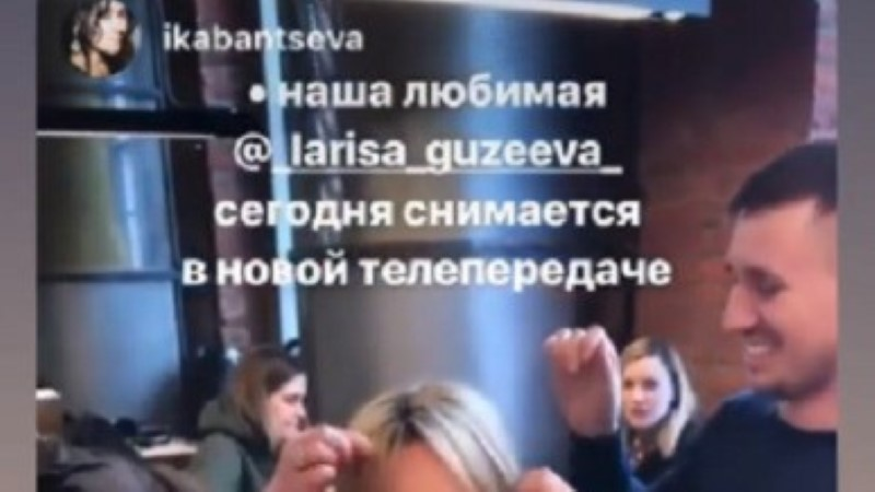 Лариса Гузеева стала блондинкой