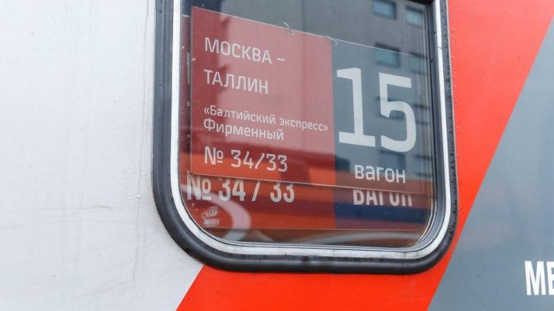 Поезд Москва–Санкт-Петербург–Таллинн переходит на летнее расписание