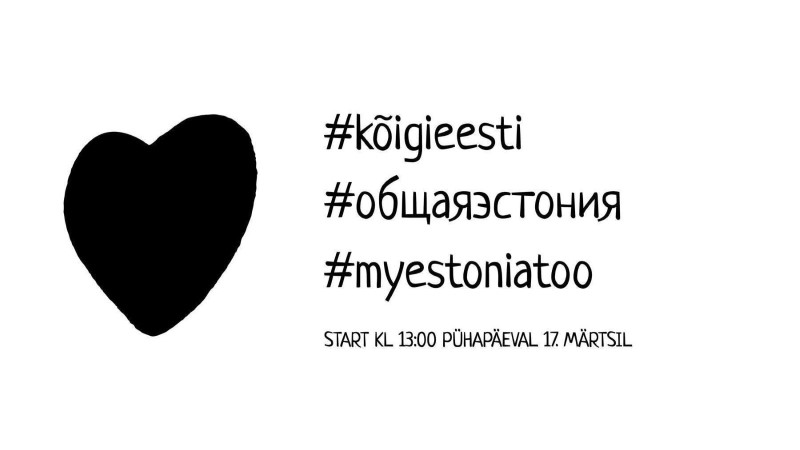 Новый тренд в эстонском Facebook: что означает сердечко на фото профиля?