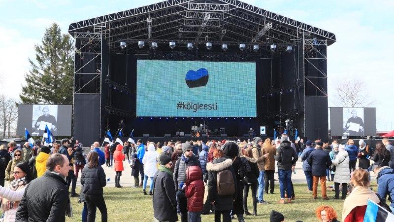 """Фото: смотри, кто пришел на концерт """"Песни Общей Эстонии"""" на Певческом поле"""