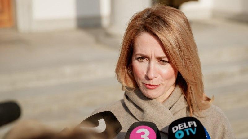 Коротко о том, что обещала Кая Каллас, если бы ее выбрали премьер-министром