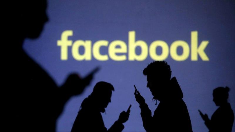 """Facebook """"нечаянно"""" собрала пароли пользователей от электронной почты"""