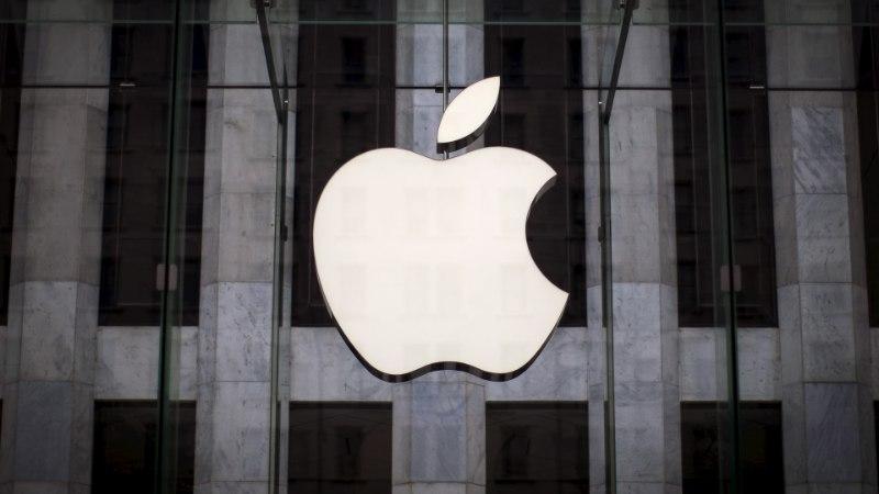 Конец эпохи: Apple планирует отказаться от iTunes